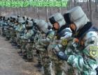 哈尔滨军事冬令营 中小学生青少年参加军事冬令营意义非凡