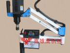 悬臂式电动攻牙机 M6-24高性能自动攻丝机 螺纹加工机器 套丝机