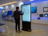 贵州商场55寸立式触控查询一体机,贵阳55寸电脑触控查询机