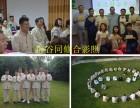 张家界辟谷养生专业机构学习培训