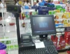 超市 士多店母婴店收银机 收款机