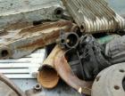 高价收购废铁废钢废塑料废纸壳.