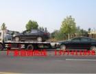 宜春厂家直销平板清障车,一拖二带吊机的清障车,拖车现车直销