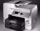 杭州上城HP复印机维修
