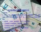 北京建德通达管理咨询有限公司专业代办施工资质,资质
