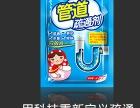 丽尚强力管道疏通剂厨房卫生间下水道堵塞疏通清洁剂300g