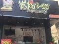 丽晶国际对面 酒楼餐饮 商业街卖场