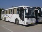 长沙武汉上海广州海南旅游大巴包车