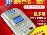 赣州消费机 章贡区食堂刷卡机 智能IC卡消费系统 感应卡消费
