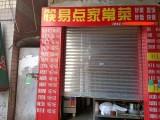 低价面议个人急转南岸南坪临街门面10平餐饮美食餐馆快餐店