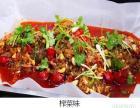 巫山纸包鱼技术培训济南众宝美食培训
