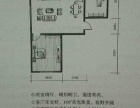 政策补助房 现房随时看房 各种户型楼层先到先选