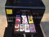 A3uv平板打印机 开瓶器 手机皮套印刷机 玉石玉盘彩印机