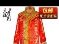 天福寿园寿衣寿盒,淘宝,天猫,京东亚马逊均售