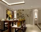 北京磊峰家居別墅餐飲超市辦公教育空間設計及裝修