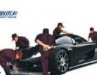 宝安松岗汽车维修汽车贴膜汽车改装保养培训必优卡培训