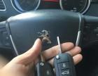 和县专业开锁 换锁 开汽车锁 配汽车遥控钥匙