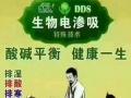 绿色疗法 保健养生