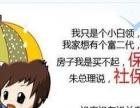 社保代缴补缴 疑难档案咨询学找广源永盛