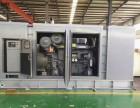 山东柴油发电机组供应商,静音发电机出售