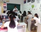 余杭学外语 英语 日语 韩语 来山木培训 免费试听