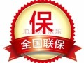 欢迎访问(贵阳荣事达冰箱官方网站)各售后服务咨询电话欢迎您