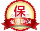 郑州华帝热水器(华帝各中心)~售后服务热线是多少电话?