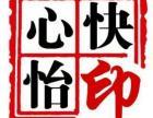 咸阳专业标书装订 大图复印 量大彩色五角 黑白一角