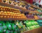 水果行业投资创业加盟果缤纷品牌水果店