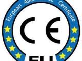 CE FDA 证书