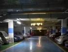 北市区 和谐世纪 地下停车场