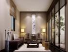 酒店公寓式中日式风格赏析