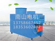 热风炉专业供应商,天津燃气热风炉供应商