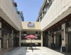 武警医院旁临水系山餐饮街商铺出售 5.7米高可分割