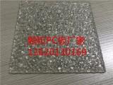 8mmpc耐力板,pc实心板,透明颗粒pc板