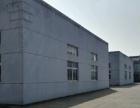 口岸车站南口岸工业园区 厂房 100平米