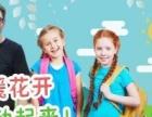 哈尔滨雅思课程有名的学校-纳斯达克国际英语学校