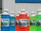汽车用品加盟玻璃水防冻液车用尿素生产设备
