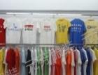 十堰广告衫、十堰广告衫厂家、十堰广告衫现货生产订做