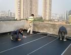 南通防水补漏公司屋顶外墙厂房阳光房窗户卫生间渗漏