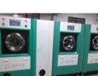 洗涤设备加盟 皮革/奢饰品护理 免加盟费