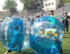 泡泡足球集结号 泡泡足球聚集令 京津冀泡泡足球出租
