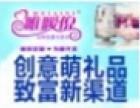 唯嗳倪DIY创意礼品加盟
