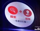武汉百度推广 百度公司 武汉百度电话 武汉百度开户