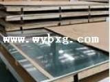 太钢2米宽不锈钢材料/无锡不锈钢经销商