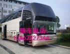 泰州到济南(客车大巴车)哪里上车+多少钱?