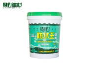 质量好的防水涂料找广东固豹建材 防水材料厂家