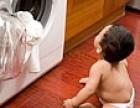 赣榆区TCL洗衣机(各中心)售后服务网站维修是多少电话?