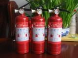 通州灭火器年检灌粉加压 通州消防器材价格 通州消防检测