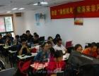上海淘宝培训平时班、让您的每一节课都有所进步